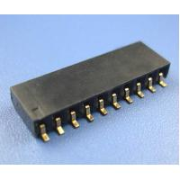 Wholesale China euqivalent 2.54 mm pitch PCB box Header from china suppliers