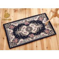 Wholesale Animal Print Outdoor Floor Rugs Fashionable Anti Bacterial / Stain Resistance from china suppliers