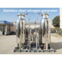 Wholesale Stainless steel  PSA nitrogen generator for food fresh packing / medicine filling from china suppliers