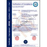 Zhangjiagang S&K Machinery Co., Ltd. Certifications