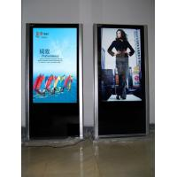 Wholesale Classic Floor Standing 65 inch Stand Alone Digital Signage Display Support SD from china suppliers