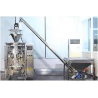 Wholesale Stainless Steel 304 Wheat Flour Packing Machine Vertical Full Automatic from china suppliers