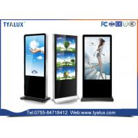 Wholesale FHD large touch screen Stand Alone Digital Signage kiosk on wheels , ad lcd media display from china suppliers