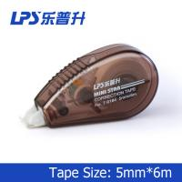 Buy cheap Small Grey Colored Correction Tape For Student , School Supplies from wholesalers