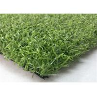 Wholesale Recyclable Hockey Fake Green Grass Carpet Real Looking 14mm Pile Height from china suppliers