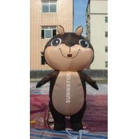 Wholesale Brown Squirrel Inflatable Advertising Costumes For business Show , EN71 from china suppliers