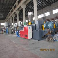 Wholesale 350kg/H Capacity PVC Plastic Granules Making Machine With Siemens Motor ABB Inverter from china suppliers