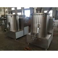 Wholesale Industrial planetary mixer cosmetic mixing equipment , water proof industrial ribbon blender from china suppliers