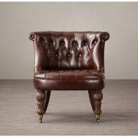 Wholesale Ebony , Espresso , Glove and Slate Top Leather Living Room Chair with Oak  legs from china suppliers