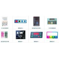 Wholesale Thin Film Single Membrane Switch For Computer Keyboard And Electronic Calculator from china suppliers