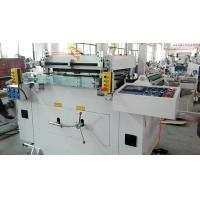 Wholesale Flat Bed Automatic Paper Die Cutting Machine With High Speed , Multifunction from china suppliers