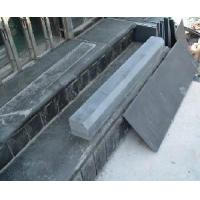 Wholesale Slate Stair Step from china suppliers