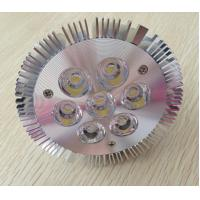 Wholesale CE ROHS high brightness Epistar chip led par30 light from china suppliers