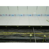 Wholesale Recyclable Data Center Computer Room Raised Floor Commercial Elevated Flooring from china suppliers