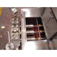 Buy cheap Small Size Milk Homogenizer Machine Reliable Sealing Durable from wholesalers