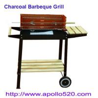 Wholesale Picnic Charcoal Barbecue from china suppliers