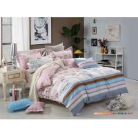 Wholesale Tencel Material King Size Home Bedding Sets Luxury Design Reactive Print from china suppliers