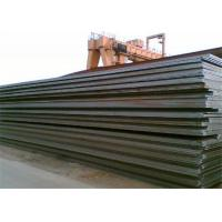 Wholesale STM A36 Shipbuilding Steel Plate, Checkered Steel Plate Hot Rolled Technique from china suppliers