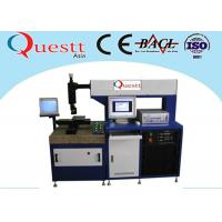 Wholesale Fast Speed Precision Laser Cutting Machine Water Cooling With Good Optical Mode from china suppliers
