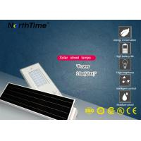 Wholesale IP65 Time all in one integrated solar street light  6W - 120W from china suppliers