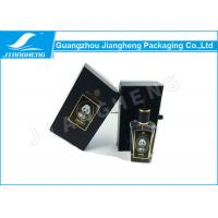 Wholesale Handmade Printing Cosmetic Perfume Packaging Boxes FSC Approval Hot Stamping from china suppliers