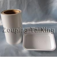 Wholesale colorful aluminium foil for airline trays (8011 soft ) from china suppliers