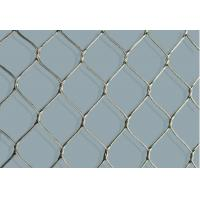 Wholesale flexible stainless steel rope mesh net from china suppliers