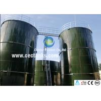 Wholesale Coated Bolted Steel Tank For Industrial Water / Flow Tank By Center Enamel With OSHA Standard from china suppliers