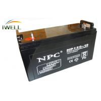 Wholesale Maintenance Free Rechargeable Deep Cycle Batteries 12V 120Ah For UPS from china suppliers