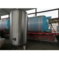 Wholesale Custom Vertical Compressed Air Storage Tank , Stainless Steel Pressure Vessel from china suppliers