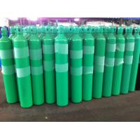 Wholesale Green Blue High Capacity 37Mn Steel Seal Compressed Gas Cylinder 40L - 80L from china suppliers