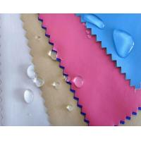 Wholesale Polyester stretch fabric, four way stretch fabric, spandex stretch fabric from china suppliers