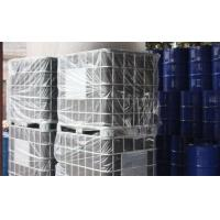 Wholesale IBC Tank Packaging-Pruity 30% Sodium Methoxide of Industrial Grade from china suppliers