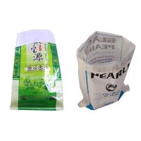 Quality Biodegradable Woven Polypropylene Feed Bags Anti Slip Laminated White for sale
