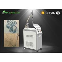 Wholesale Pigmentation killer 7 articular diaphragm arm Q switched nd yag laser tattoo removal machine from china suppliers