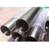 "Wholesale 1""x0.065""x20ft Stainless Steel  Welded Santiary Pipe ASTM A270 TP316/316L from china suppliers"