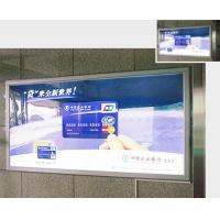 Wholesale Self adhesive light box bus shelter advertising printing for display or promotional from china suppliers