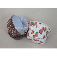 Wholesale Disposable 3oz Biodegradable Paper Cups With PLA Coating For Cake / Dessert from china suppliers