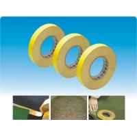Wholesale Customized Yellow Double Sided Carpet Tape Self-Adhesive Tapes from china suppliers