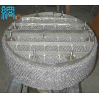 Buy cheap Vapor-liquid Separation Monel Wire Mesh Demister (DN300mm-DN6000mm) from wholesalers