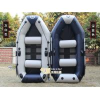 Wholesale Three Person 2.3m PVC Inflatable Fishing Boats With Slatted Floor from china suppliers