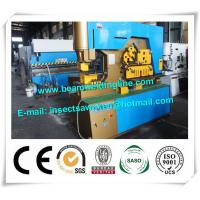 Wholesale 80mm Ram Strokes CNC Hydraulic Shearing Machine For H Beam Production Line from china suppliers