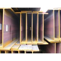 Wholesale Hot Rolled Steel H Beams, HW, HM, HN Standard Beams, Structural I Beam Steel 6m - 12m Length from china suppliers