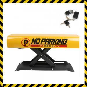 CE ROHS intelligent remote control car parking barrier
