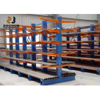 Wholesale Customized Size Warranty 5 Years Cantilever Pallet Racking  Customized Color Pipe Storage Rack from china suppliers