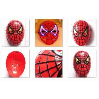 Wholesale Superhero Avengers Spiderman Mask For Children Birthday Christmas Gift from china suppliers