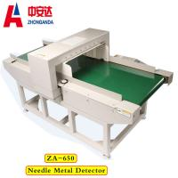 Wholesale Garment Toy Food Broken Needle Metal Detector Machine for Apparel Industry from china suppliers