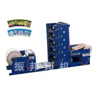 ZB-650/950 High quality paper cup flexo printing machine from RUIAN,CHINA for sale