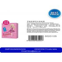Wholesale Strawberry Beauty Whitening Face Mask For Female Gender MSDS Certification from china suppliers