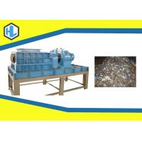 Wholesale 30mm Knife Thickness Waste Crusher Machine , Commercial Shredding Machines from china suppliers